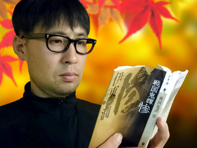 読書の秋を楽しむ