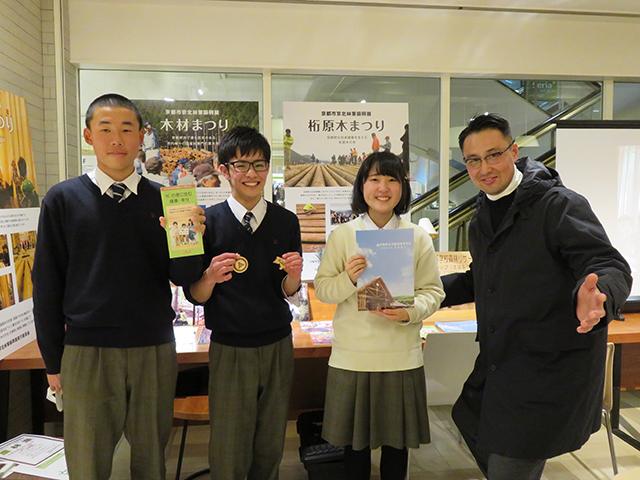 京都府立北桑田高校の生徒さんたち