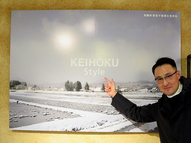 【イベントのお知らせ】  京都マルイ6FでKEIHOKU Style展が行われています!