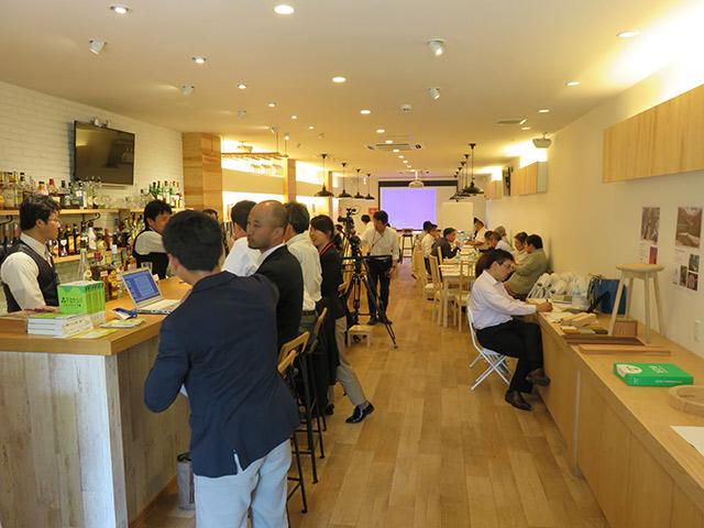 国産材2.0 日本の森と暮らしをプレミアム化するマーケティングセミナー会場