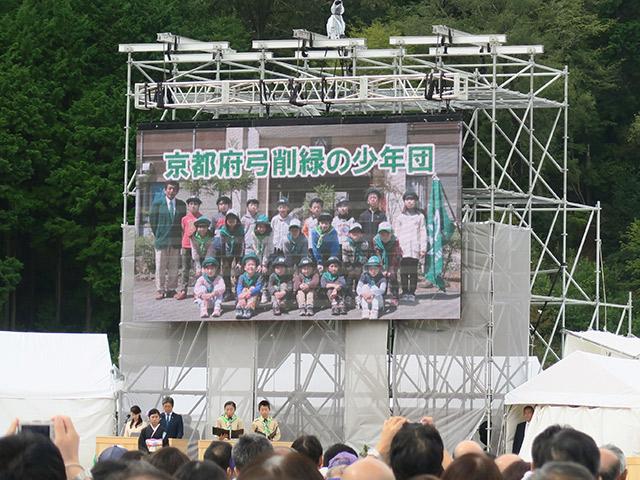 京都府弓削緑の少年団