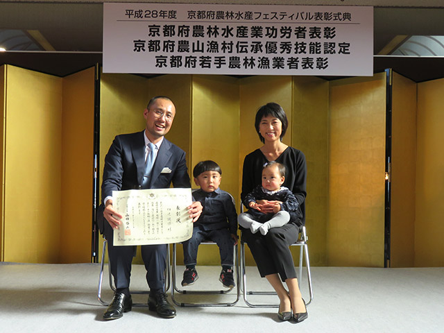 京都府農林水産フェスティバル表彰式典で家族での記念撮影