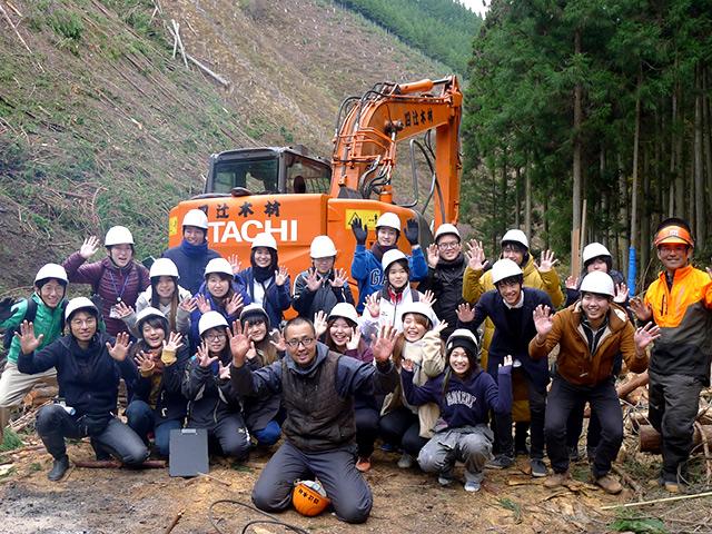 京都造形芸術大学の生徒さん達が、山へ見学に