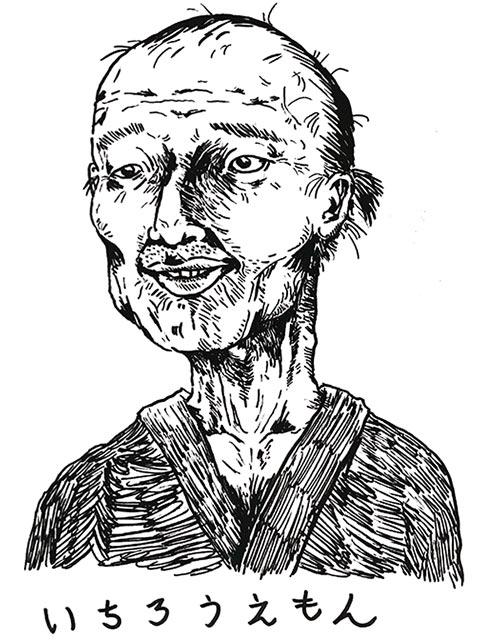 四辻家の歴史は、まだ名字が付いてない江戸時代の先祖・ひいひいひいじいさんのいちろえもん
