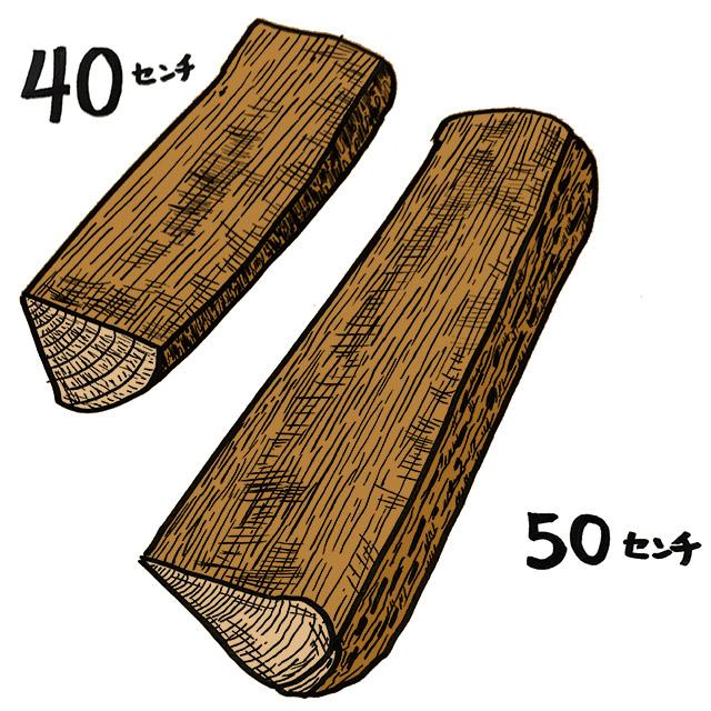 京都・京北産の薪を原木市場からお届けします!