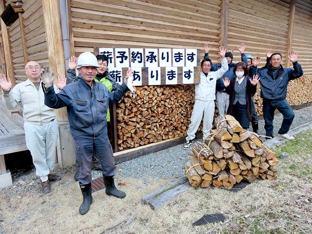 【100%京都・京北産】薪ストーブ用の薪が販売開始!木材市場の新サービスを紹介