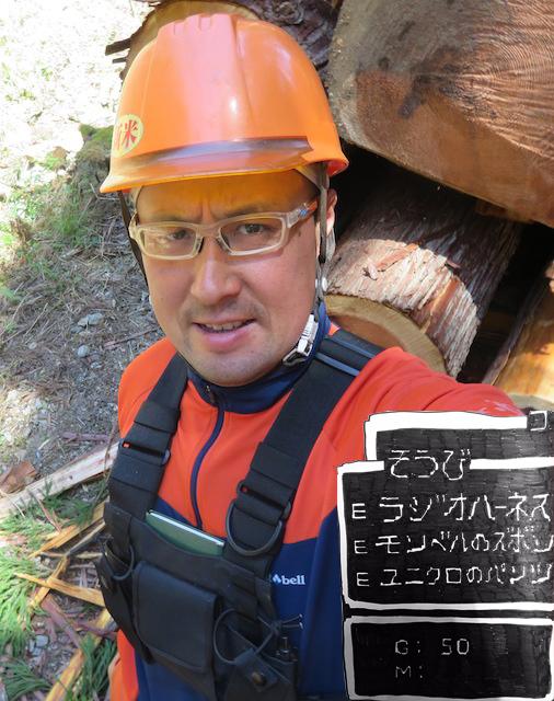 臨機応変に対応できる林業を目指して