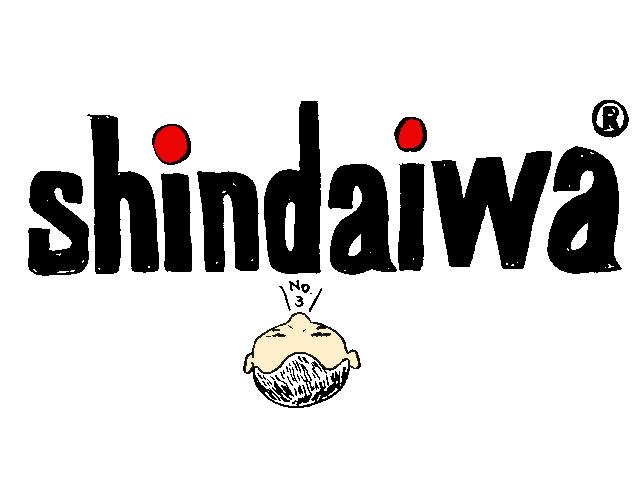 Shindaiwa(シンダイワ)のチェンソー