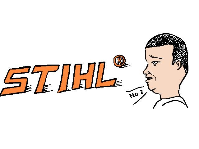STIHL(スチール)/ドイツのチェンソー