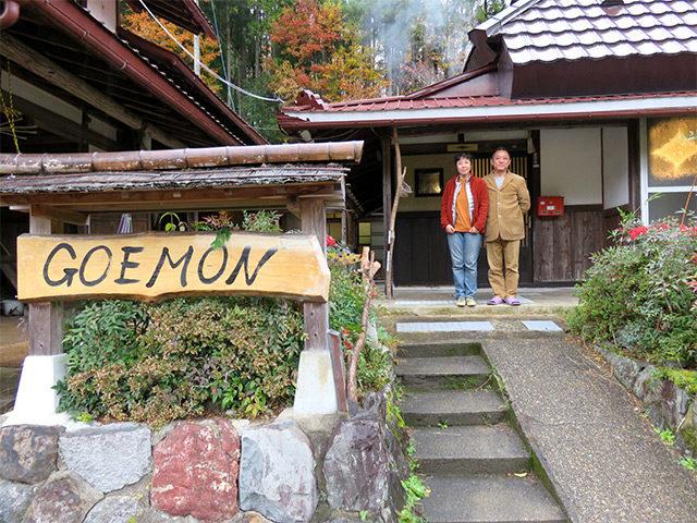 京都京北一棟貸しのお宿・五右衛門で暮らしの原点を体験!