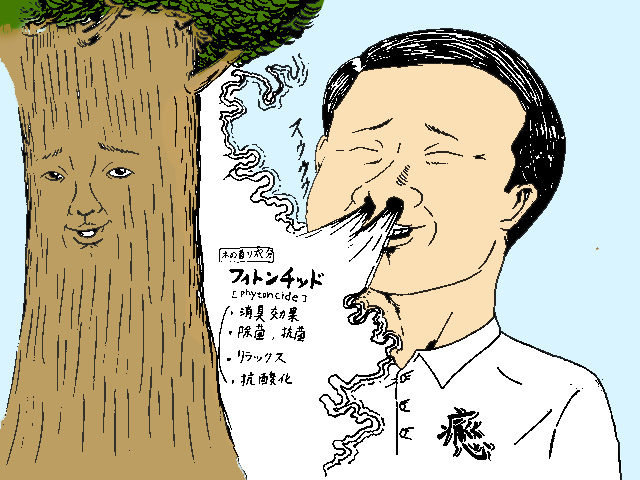 在宅ストレスをぶっ飛ばせ!木こりが提案するリフレッシュ方法とは?